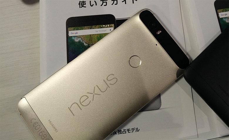 Fix: Nexus 6P Bootloop and Improve the Phone's Performance